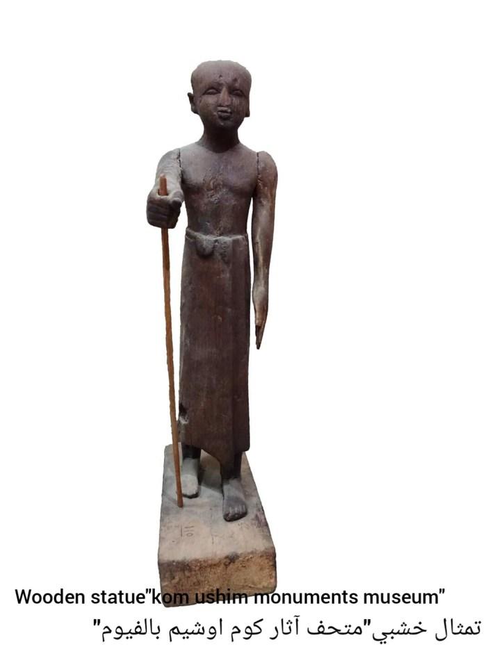 تمثال خشبي متحف اثار الفيوم