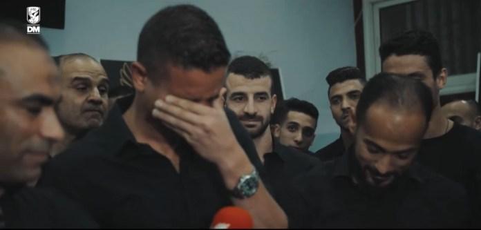 Saad Samir cries in farewell to Al-Ahly (3)