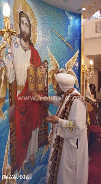 قداسة البابا يدشن الصور -اليوم السابع -5 -2015