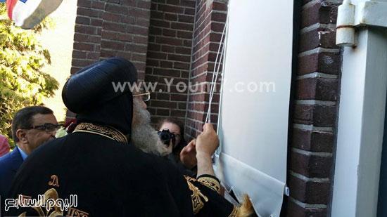 البابا تواضروس يفتتح كنيسة السيدة العذراء والأنبا أرسانيوس بهولندا -اليوم السابع -5 -2015