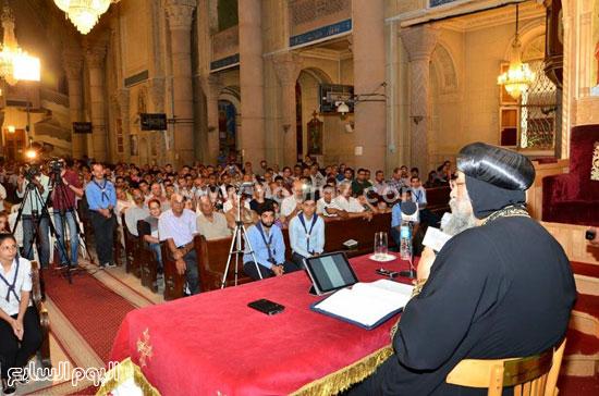 لقاء البابا بخدام قطاع غرب -اليوم السابع -7 -2015