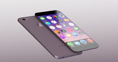 تعرف على سعر هاتف أيفون 7 حول العالم الولايات المتحدة