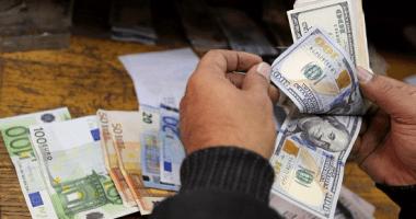 أسعار العملات فى السعودية اليوم الخميس دولار أمريكى بـ 3 75 ريال