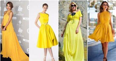 خليكى على الموضةفساتين باللون الأصفر اختارى منها اللى