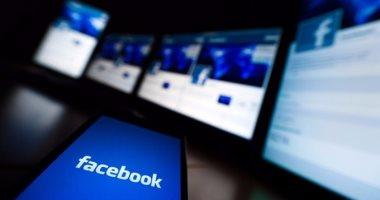 فيس بوك يتحدى الحكومة الصينية ويتحايل على الحجب بإطلاق تطبيق جديد