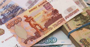 قبل ما تسافر تشجع اعرف كل حاجة عن العملة الروسية الروبل اليوم