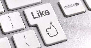 بالخطوات كيف تخفى علامات إعجابك وتعليقات بفيس بوك عن