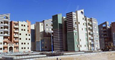 قارئ تشكو من تأخر استلام وحدتها بموجب الإعلان الثامن للإسكان الاجتماعي في مدينة بدر