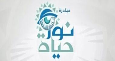 صندوق تحيا مصر: 100 ألف مواطن استفادوا من مبادرة
