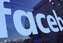 """فيس بوك Facebook يتعاون مع صحيفة """"ديلى تليجراف"""" لنشر """"فيتشرات"""" للدفاع عنه"""