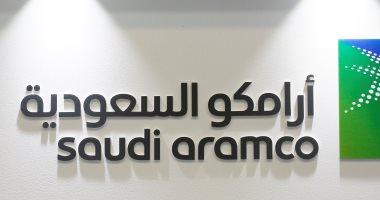 تخطط أرامكو لشراء حصة شل في مشروع تكرير مشترك في المملكة العربية السعودية