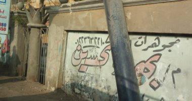 لوحة مائلة تهدد حياة المواطنين في حدائق الأهرام
