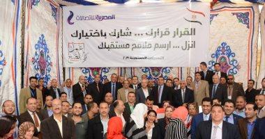 مشغلي الاتصالات تنظيم المؤتمرات لدعم التعديلات الدستورية