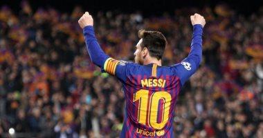 أخبار ميسي اليوم على ملخص لما نجم برشلونة ضد مان يونايتد