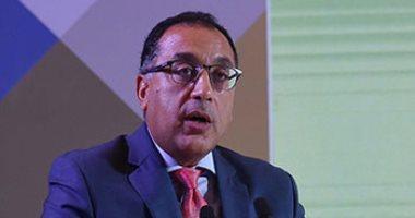 انعقاد الدورة الـ 43 لمجلس محافظي المصارف العربية ومؤسسات النقد العربية بالقاهرة
