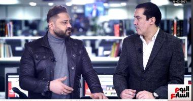 وليد صلاح عبد اللطيف لتليفزيون اليوم السابع: الزمالك ينقصه دكة بدلاء قوية