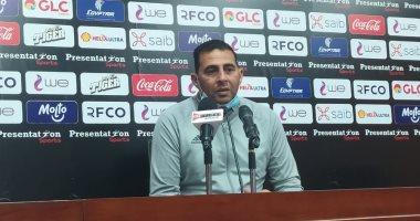 مدرب النصر: قدمنا مباراة جيدة أمام بطل مصر وإفريقيا