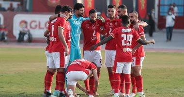 Al-Ahly vs Enppi