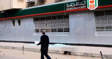 تعرف على طريقة فتح حساب فى بنوك الأهلى ومصر والقاهرة والإسكندرية