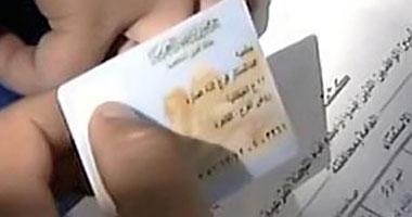 استخراج بطاقة الرقم القومى من منزلك بضغطة زر تعرف على