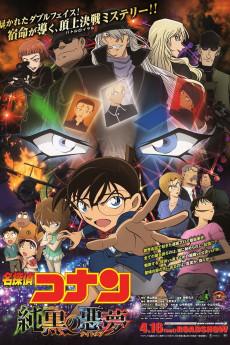 Download Detective Conan The Movie : download, detective, conan, movie, Detective, Conan:, Darkest, Nightmare, (2016), Download, Movie, TORRENT