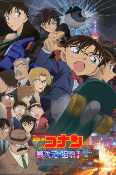 Nonton Detective Conan Movie 03: The Last Wizard of the