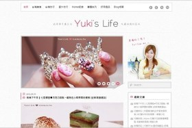 【WordPress使用】Yuki's Life新版型上線&部落格心路歷程
