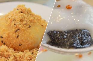 「台北必吃的 5 家人氣冬至湯圓」網路票選第一名的台北湯圓,排隊也一定要吃到!