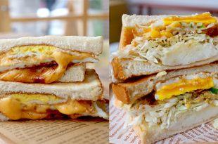 【三峽北大美食】從台中逢甲紅上來的「多士號」早餐店!碳烤吐司神好吃,起司控必吃土石流肉蛋口味!