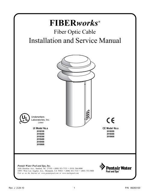 fiberworks installation guide pentair