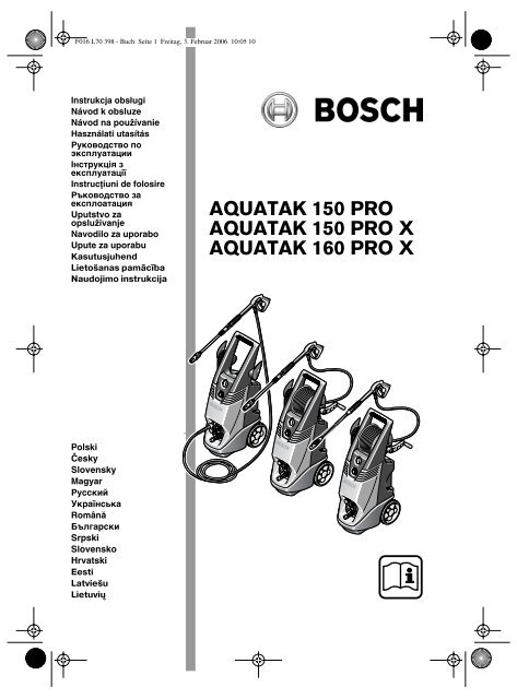 Reyhan Blog: Bosch Aquatak Accesorii