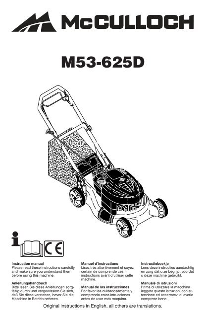 OM, McCulloch, M53-625D, 96141024600, 2011-09, Lawn Mower