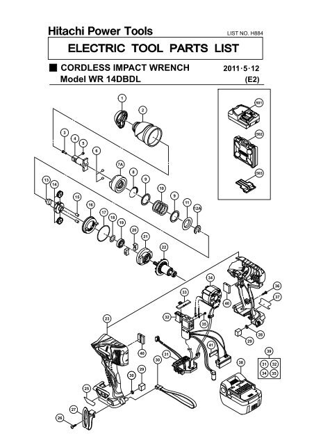 WR14DBDL Exploded Diagram and Parts Listing