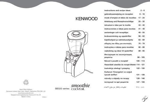 Kenwood Multipro Excel Mode Demploi