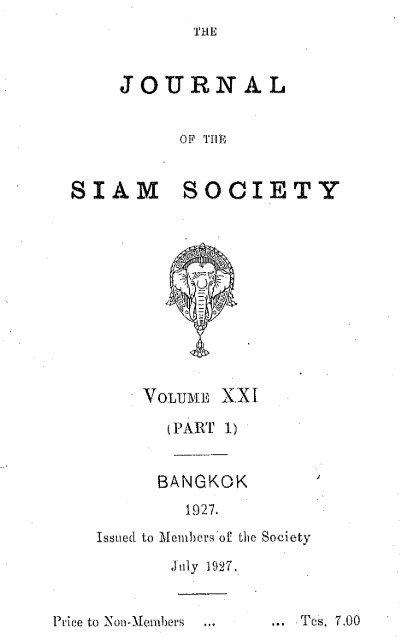 Ex L'habit Bleu Du Vent : l'habit, Journal, Society, Khamkoo