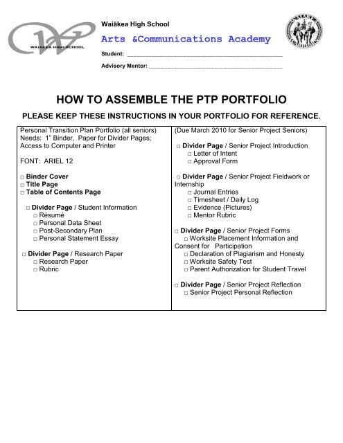 How To Assemble The Ptp Portfolio