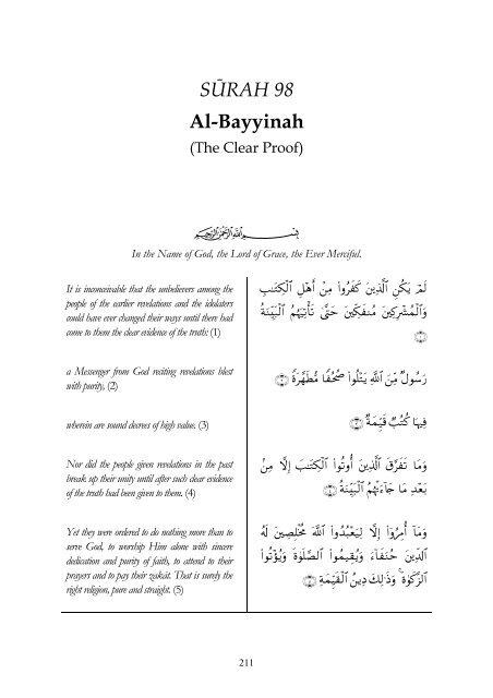 Al Bayinah 5 : bayinah, SŪRAH, Al-Bayyinah, TAFSIR, ZILAL, AL-QURAN