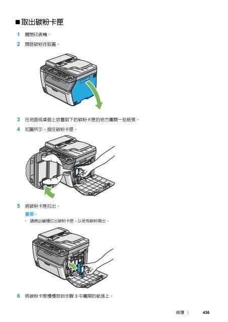 概 要 印 表 機