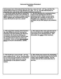 UNIVERSAL GRAVITATION Worksheet (and Quiz)