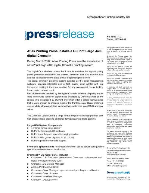 Atlas Printing Press