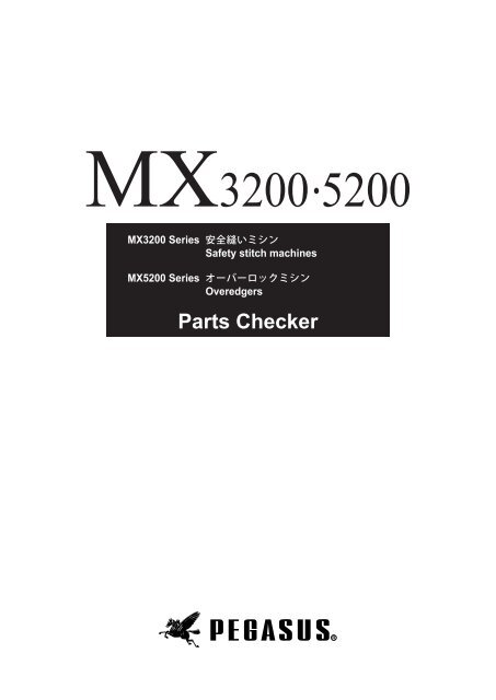 29 MX3216-42,42P2 (Shirr