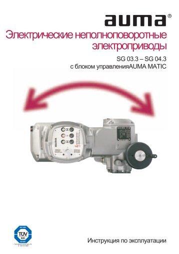 Actuator Wiring Diagram Volvo Linear Actuator Diagram Honeywell ...