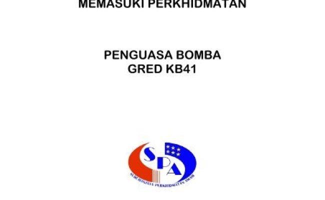 Moshims Borang Spa 8 Bomba Cute766