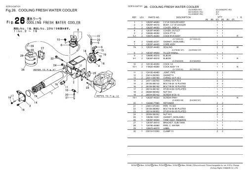 0CR10-G47101 0CR10-G47101