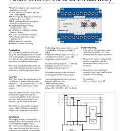 international 9200 truck wiring diagrams ez go golf cart light on 2009 ford f 150 2008 international 9200i fuse box  [ 1140 x 1613 Pixel ]
