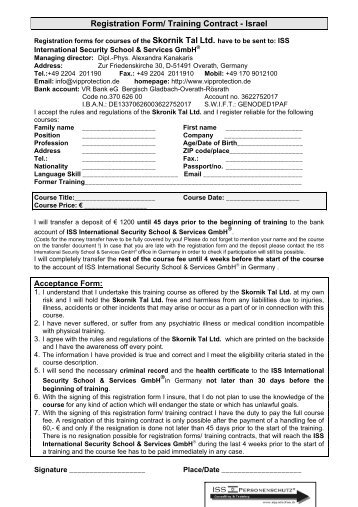 Private Security Agency Form 1