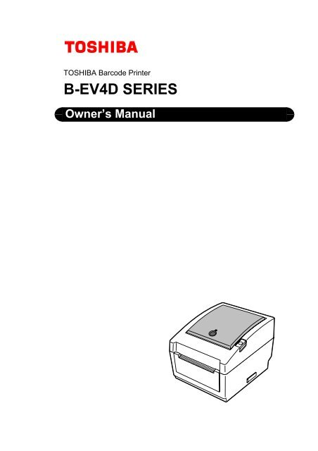B-EV4D SERIES