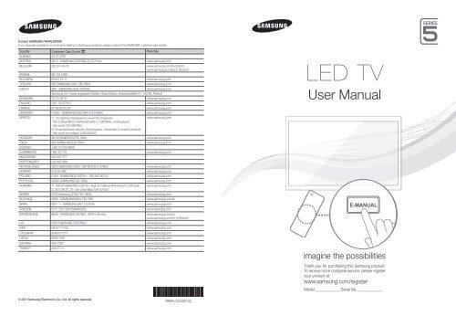Samsung TV LED 22