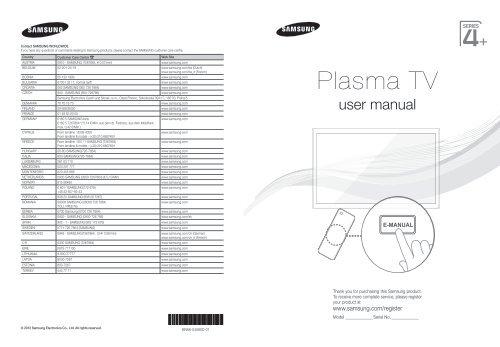 Samsung TV al Plasma 43