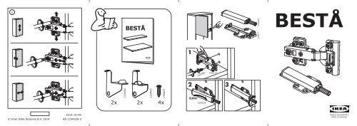 ikea best aring banc tv avec tiroirs